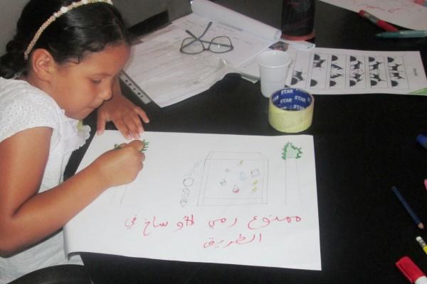 Collectif des Familles de disparus en Algérie — Célébration de la journée de l'enfance à Oran