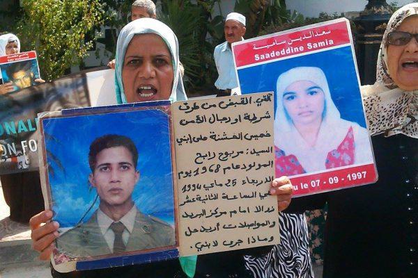 Collectif des Familles de disparus en Algérie — Journée Internationale des droits des Femmes
