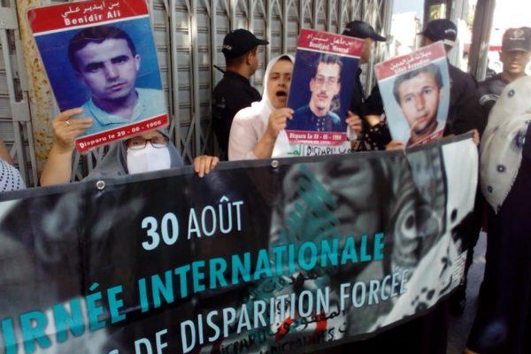 Collectif des Familles de disparus en Algérie — Journée internationale des victimes de disparition forcée : les familles de disparu(e)s toujours présentes à Alger