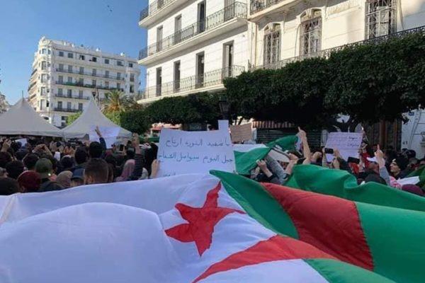 Collectif des Familles de disparus en Algérie — Analyse par Madjid Benchikh, ancien Doyen de la Faculté de droit d'Alger.