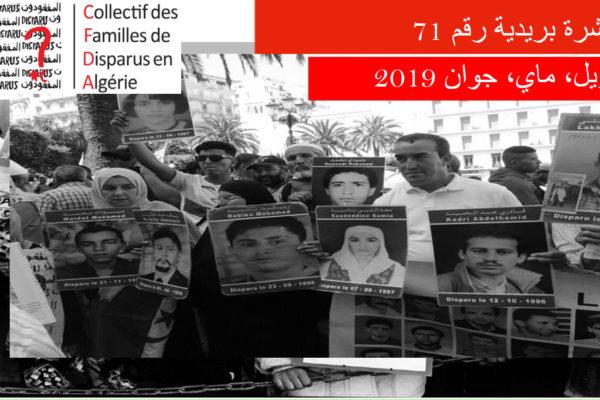 Collectif des Familles de disparus en Algérie — Newsletter n° 71 Avril-Mai-Juin 2019