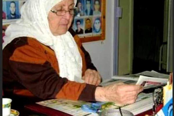 Collectif des Familles de disparus en Algérie — Hommage à ma mère Fatima Yous, présidente et fondatrice de SOS Disparu en Algérie